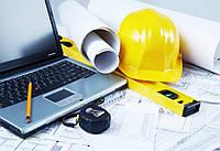 Авторский и технический надзор за проведением строительных и ремонтно-отделочных работ