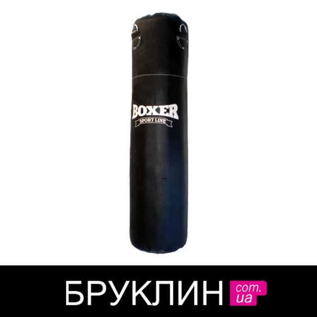 Боксерская груша Boxer 26 кг боксерские мешки боксерские груши