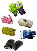 Рукавицы, краги, перчатки