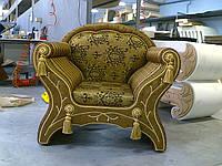 Кресло и диваны на заказ