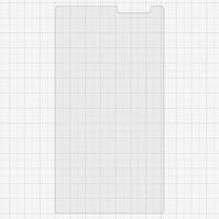 Закаленное защитное стекло All Spares для мобильных телефонов Lenovo A7010 X3 Lite, Vibe K4 Note, 0,26 мм 9H