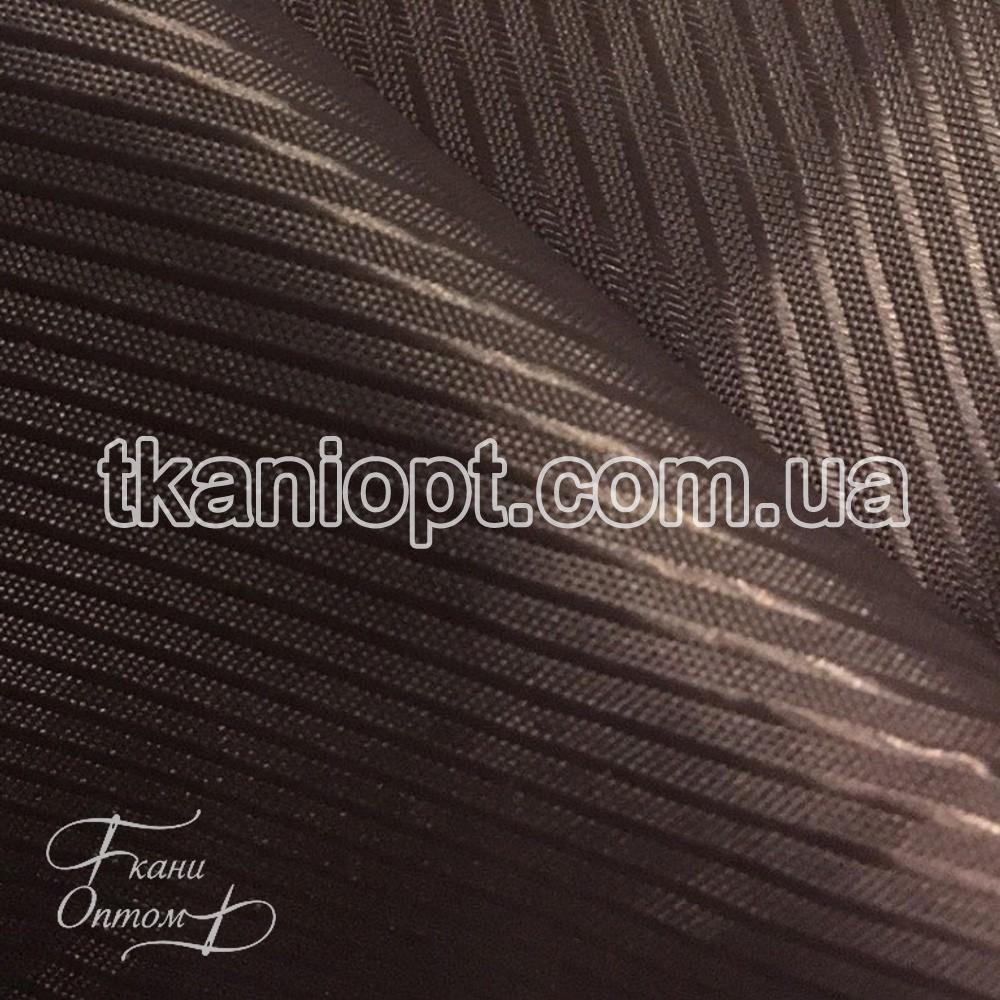 Ткань Подкладочная ткань диагональ 210Т (шоколад)