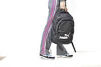 Спортивный рюкзак пума, Puma черный с белым логотипом (реплика)