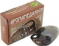 Аромамедальон Арго - керамический кулон из высокотемпературной пористой глины для эфирных масел, ингаляция