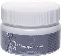 Минеральная маска Арго мумие, бентонитовая глина, против морщин, прыщи, угри, воспаления, минеральный баланс