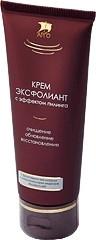 Крем эксфолиант с эффектом пилинга Арго для очищения кожи, пигментация, стягивает поры, увлажняет, полирует