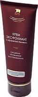 Крем эксфолиант с эффектом пилинг Арго для очищения кожи, пигментация, стягивает поры, увлажняет, полирует