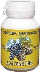 Кедровое масло Долголетие Арго поливитамины (льняное, кедровое, масло виноградной косточки, антиоксидант)