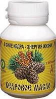 Кедровое масло с провитамином А, облепиха, Арго для глаз, улучшает зрение, поливитамины, Омега 3,6,9, фото 1