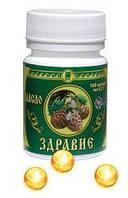 Кедровое масло Здравие Арго нормализует обмен веществ, улучшает здоровье, для почек