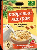 Продукт белково витаминный «Кедровый завтрак» для печени Арго (холецистит, панкреатит, дискинезия желчного), фото 1