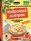 Продукт белково витаминный «Кедровый завтрак» для печени Арго (холецистит, панкреатит, дискинезия желчного), фото 3