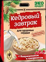 Продукт белково витаминный «Кедровый завтрак» для сердца Арго гипертония, атеросклероз, дистония, ишемия, фото 1