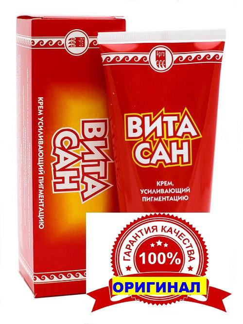 """ВИТАСАН ОРИГИНАЛ 100 мл Арго (лечение ВИТИЛИГО, крем усиливающий пигментацию, содержит меланин, белые пятна) - КОМПАНИЯ """"АРГО"""" в Киеве"""