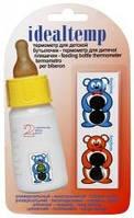 Термометр жидкокристаллический для детской бутылочки Арго (показывает температуру детского питания)