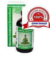 Ментал Комфорт коллоидная фитоформула для укрепления нервной системы, успокоительное, неврозы, стресс, псориаз