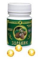 Кедровое масло Здравие Арго в Украине, нормализует обмен веществ, улучшает здоровье, для почек