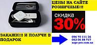 ROFES-Е01С (РОФЭС) АРГО в Украине - функциональный экспресс тест здоровья организма, тестирование все органов, фото 1
