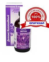 Детокс коллоидная фитоформула Арго Ad Medicine для детей, очистка организма, для печени, желудка, кишечника