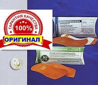 Супинированные полустельки Быкова Арго доставка по Украине (плоскостопие, натоптыши, нарушение кровообращения