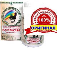 КуЭМсил Антистресс Арго (кобылье молоко, шлемник байкальский, лецитин) для сердца, сосудов, иммуномодулятор
