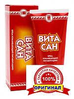 ВИТАСАН леченние витилиго, натуральный крем усиливает пигментацию, Арго доставка по Украине