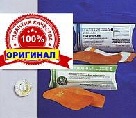 Супинированные полустельки Быкова Арго (плоскостопие, межпозвоночные грыжи, остеохондроз, варикоз)