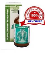 Остео Комплекс Коллоидная фитоформула Арго Ad Medicine для суставов, позвоночника, остеопороз, климакс