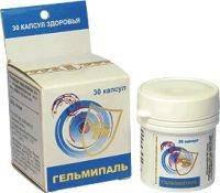 Гельмипаль Арго натуральное противогрибковое, паразитарное, лямблии, аскариды, описторхоз, острицы, хламидиоз