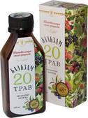 Бальзам 20 трав, концентрат напитка Арго для дыхательных путей, повышает иммунитет, витамин С, группа В, К, А