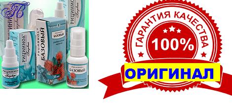 Рициниол базовый Арго (восстановление кожи и слизистой, раны, ожоги, ушибы, укусы, дерматит, отеки, зуд, боль)