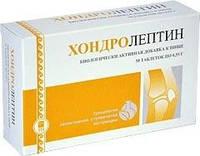 Хондролептин Арго для суставов, позвоночника, артрит, артроз, остеохондроз, неврит, обезболивающее