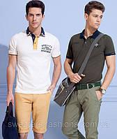 NCS JEANS Fashion T-SHIRT