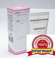 Мамавит гель рассасывающий Арго, кисты молочной железы, мастопатия, восстановление груди после беременности