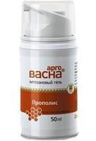 Арговасна Прополис хитозановый гель Арго - пародонтоз, стоматит, ангина,гайморит, угри, лишай, грибок
