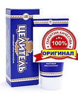 Целитель крем бальзам Арго (псориаз, дерматит, отит, экзема, ожоги, угревая сыпь, ранозаживляющее, ожоги)