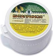 Витапринол, крем-бальзам с живицей кедра Арго дерматит, раздражения, шелушение, аллергия, псориаз, экзема