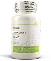 Калия глюконат 99 мг (Potassium gluconate) Арго США (для сердца, сосудов, почек, нервной системы)