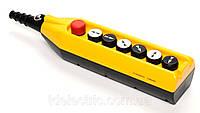Пульт управления 7-кнопочный (1 скорость)