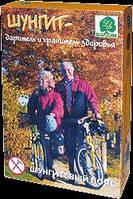 Шунгитовый пояс Арго в Украине, снимает боль, радикулит, восстанавливает мышцы, суставы, сосуды, фото 1