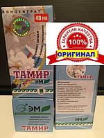 Тамир концентрат 40 мл Улан-Удэ (убирает запах, очистка помещения, содержание животных, свинарники, отходы), фото 1