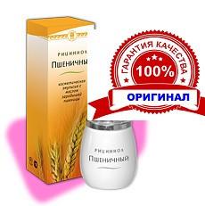 Рициниол П пшеничный Арго (морщины, пигментация, увлажняет, аллергия, ожоги, дерматит, шелушение, сухость)