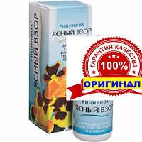 Рициниол Ясный взор Арго Украина  для ухода за кожей век, бровями, ресницами (препятствует выпадению ресниц)