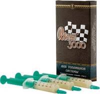 Реагент 3000 для топливной системы Арго (на 150 л топлива, 3 шприца, снижает расход топлива на 25%,)