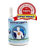 Курунговит С Арго (для желудка, кишечника, анемия, содержит йод, селен, витамины, гемоглобин, подагра)
