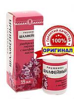 Рициниол с маслом шалфея 15 мл Арго (раны, ожоги, гайморит, герпес, отит, насморк, грипп, дерматит, прыщи)