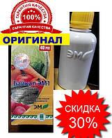 БАЙКАЛ ЭМ-1 КОНЦЕНТРАТ 40 мл 100% ОРИГИНАЛ (оздоровление земли, почвы, повышение урожайности, компост, септик)