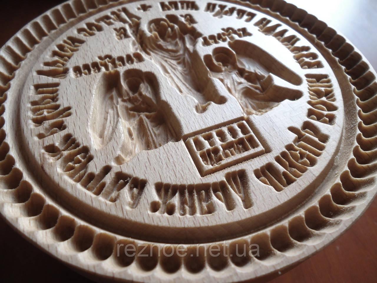 Печать для просфор ( Артос)