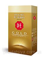 Кофе молотый Douwe Egberts Gold, 250г