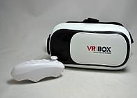 Виртуальные 3D очки -VR BOX 2-го поколения +пульт управления Bluetooth